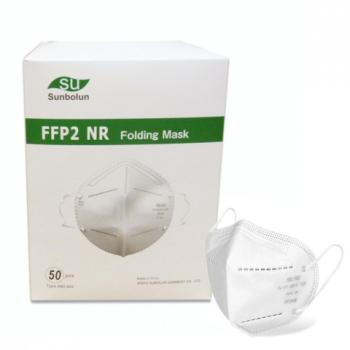 Sunbalun FFP2 NR Partikelfiltrierende Halbmaske (Faltmaske) mit Dampfsperre - 50 Stück